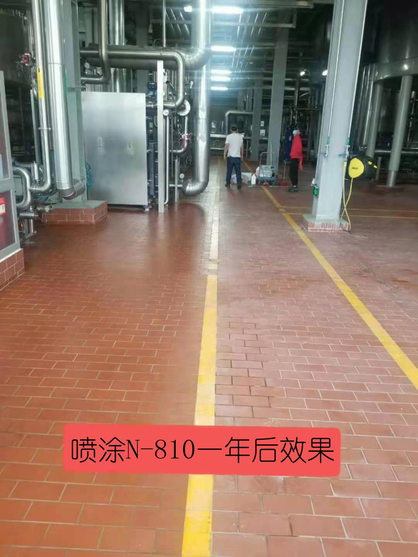 水泥墻面混凝土地板沙土木材防水自潔納米涂料技術資料