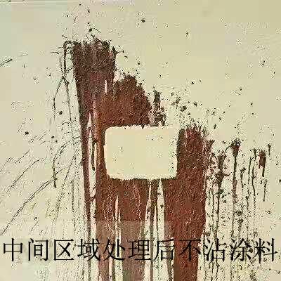 民用黑科技超疏水疏油抗污防腐隐形纳米涂层